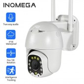 1080P Outdoor PTZ IP Camera Auto Tracking
