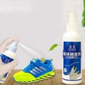 Shoes & Socks Bad Smell Remover Spray